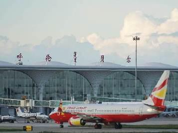 呼倫貝爾機場13條航線復航