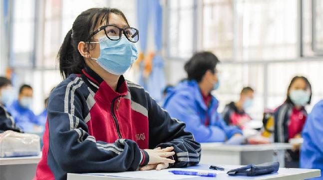 內蒙古高三初三年級開學