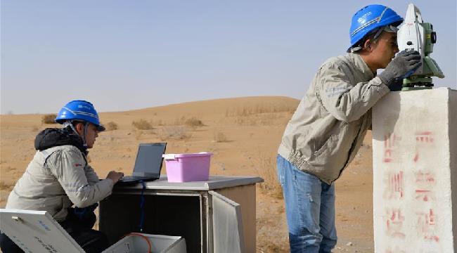 內蒙古:黃河水電站促生産保發電