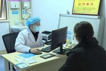 內蒙古積極推進分區分級恢復正常醫療服務工作