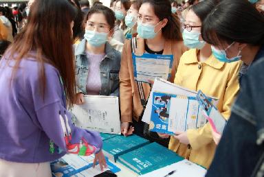 內蒙古舉行醫藥類高校畢業生專場就業洽談會