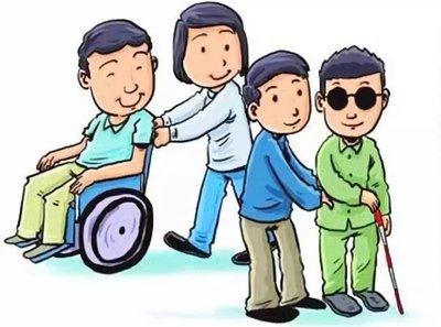 內蒙古本級公共財政資金補助4.29億元惠及近61萬殘疾人